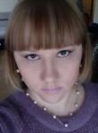 наташа, 35 лет, Дзержинск