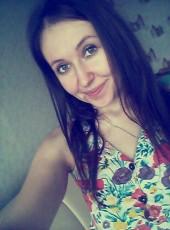 Zhenya, 25, Ukraine, Dnipr