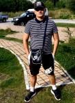 Ivan, 27, Novosibirsk