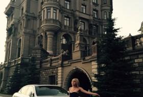 Ekaterina, 24 - Just Me