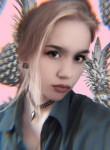 Anfisa, 21, Mytishchi