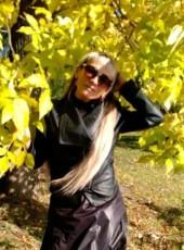 Inga, 44, Russia, Kaliningrad