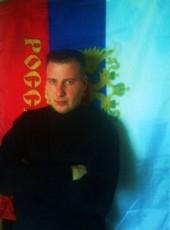 ALEKSEY, 40, Russia, Orekhovo-Zuyevo