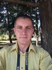 Станислав, 39, Bulgaria, Sofia