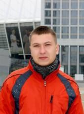 Сергей, 29, Україна, Лубни