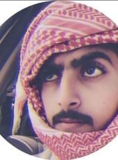 فصول, 21, Saudi Arabia, Abha