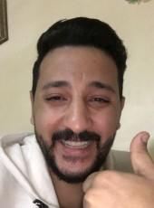 Mano, 27, Egypt, Al Mansurah