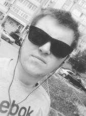 Искандер, 21, Россия, Казань