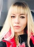 Viktoriya, 35, Moscow