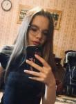 Vika, 25, Moscow