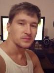Алексей, 34 года, Орск