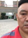Liu, 44, Hanoi
