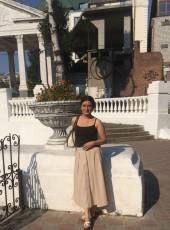 Галина, 33, Россия, Ростов-на-Дону