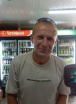 tolik, 53 года, Кременчук