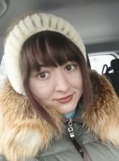 Svetlana, 24, Russia, Naberezhnyye Chelny