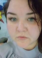 Irisha, 33, Russia, Cheboksary