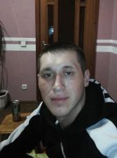 Женя, 27, Ukraine, Zhytomyr