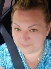 Irina, 47, Россия, Москва