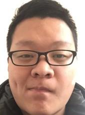 维, 27, China, Taizhou