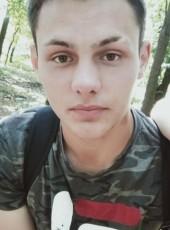 Roma, 20, Ukraine, Vynohradiv
