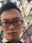 一个人, 25  , Taiyuan
