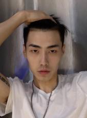 David, 22, China, Dalian