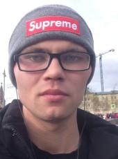 Дееис, 21, Россия, Казань