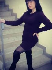 Алена, 23, Россия, Ростов-на-Дону