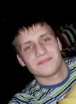 Иоанн, 33 года, Ижевск