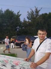 Kolya, 42, Ukraine, Bila Tserkva