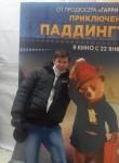 Oleg , 43  , Mozhaysk