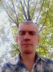 Андрей , 44, Ukraine, Kharkiv