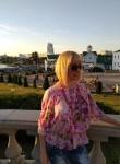 Irina, 44, Minsk