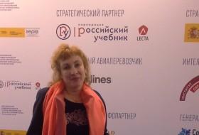 Svetlana Belova, 54 - Miscellaneous