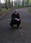 эдик, 49 лет, Первоуральск