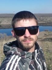 Pavel , 31, Ukraine, Zaporizhzhya