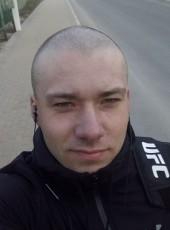 веталь, 23, Україна, Київ