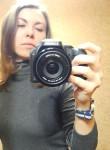 Светлана , 26 лет, Бийск