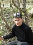 Denis, 27  , Uglegorsk