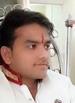 Mahesh, 32  , Gangakher