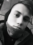 Игор, 18, Lubny