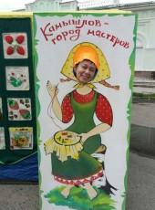 Irina, 50, Russia, Tyumen