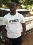 NCIS , 19  , Bamako