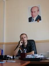 Andrey, 33, Russia, Prokopevsk