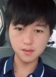 柠檬男, 24, Zhaoqing
