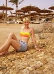 Анна, 32 года, Псков
