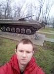 Valeriy, 20  , Novi Sanzhary