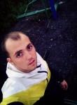 Bogdan, 22  , Pryazha