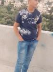 عبود ابو جود, 20  , Nablus