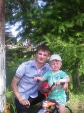Andrey, 36, Russia, Lesozavodsk